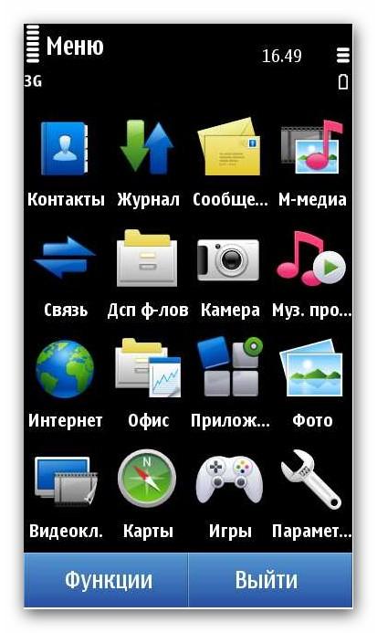 Как взломать код на n8 Взлом Nokia Belle Фан клуб владельцев Nokia N.
