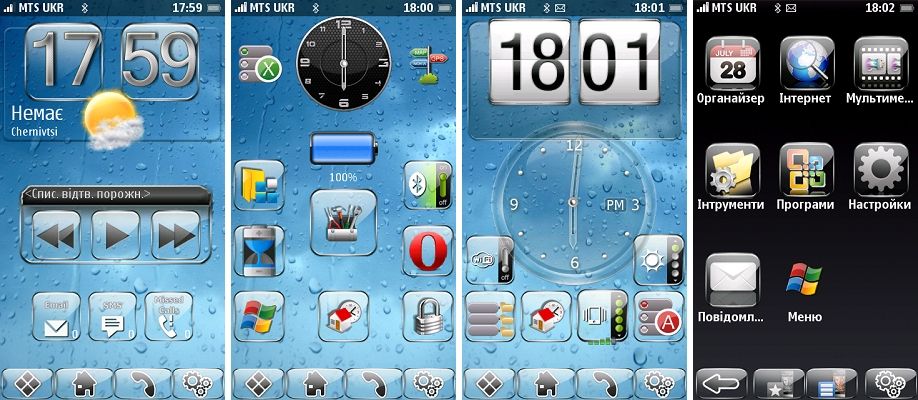 Latest symbian s60 apps games 1st january 2016 3rd january 2016 nt virus