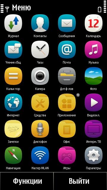 Как сделать скриншот на телефоне нокия н8