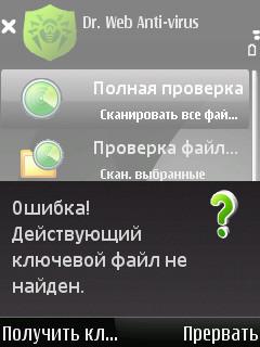 2 Сообщений. Взлом телефона без сертификата. МЕНЮ ГРУППЫ.