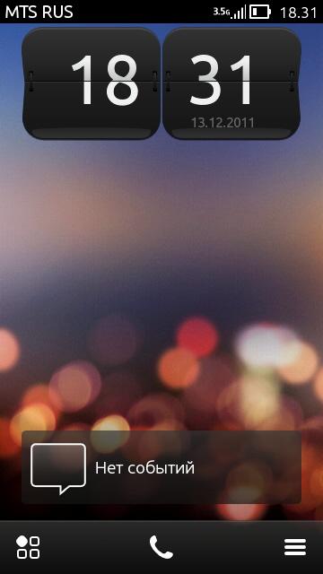 В «диспетчер файлов» перейдите к папке или значку с названием нужного вам приложения и удалите его, выбрав соответствующий пункт с помощью функциональной клавиши.