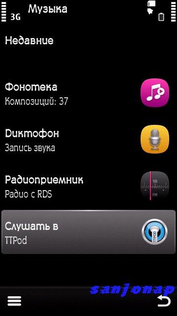 Неофициальную Прошивку Для Nokia