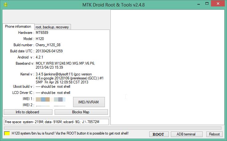 Mtk droid root tools скачать на русском