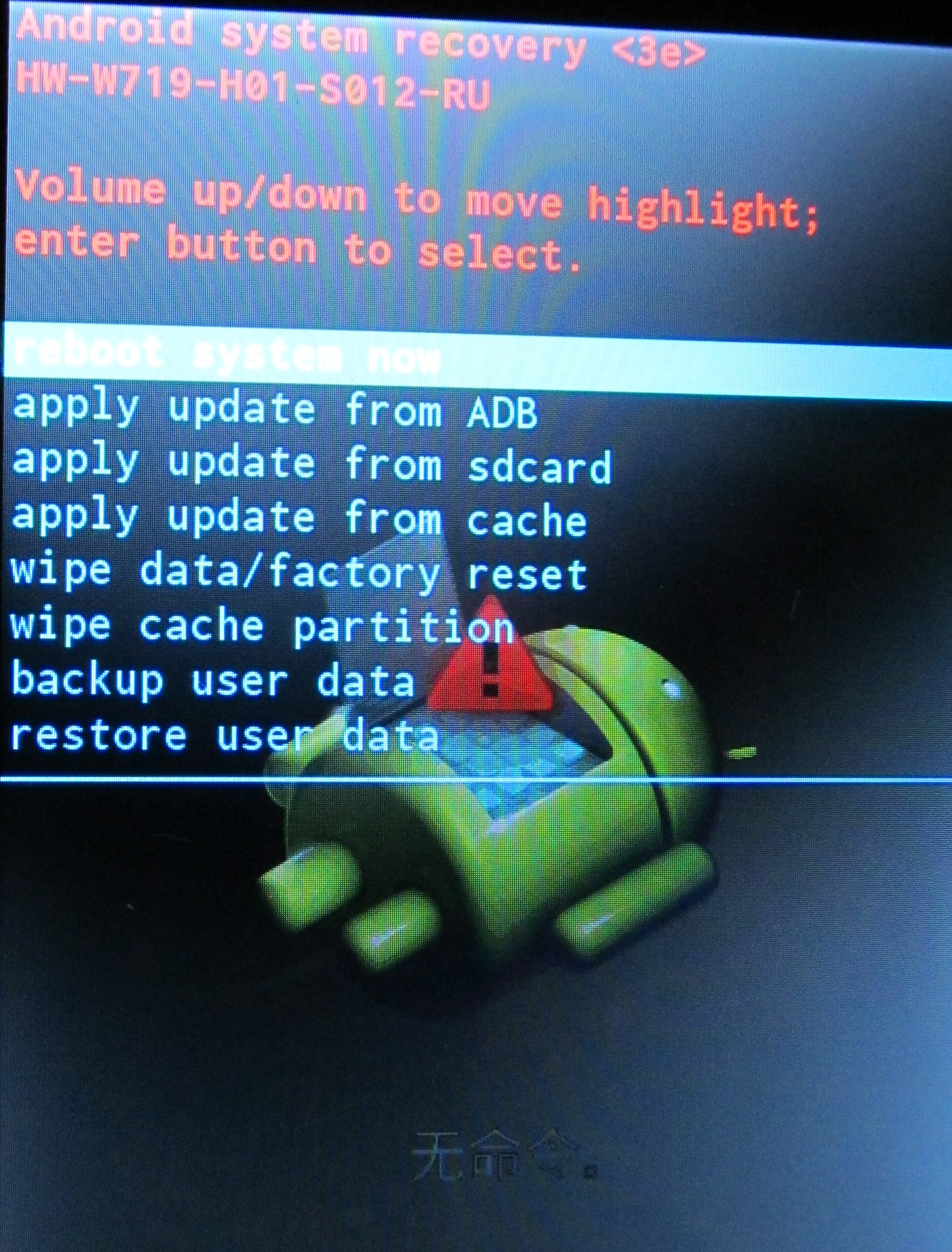 rooting android phone tutorial