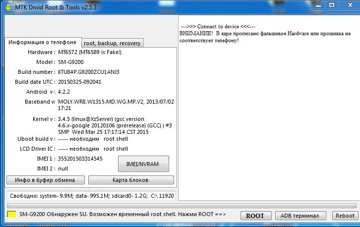 Sp flash tool mt6572 nvram - indiacasini