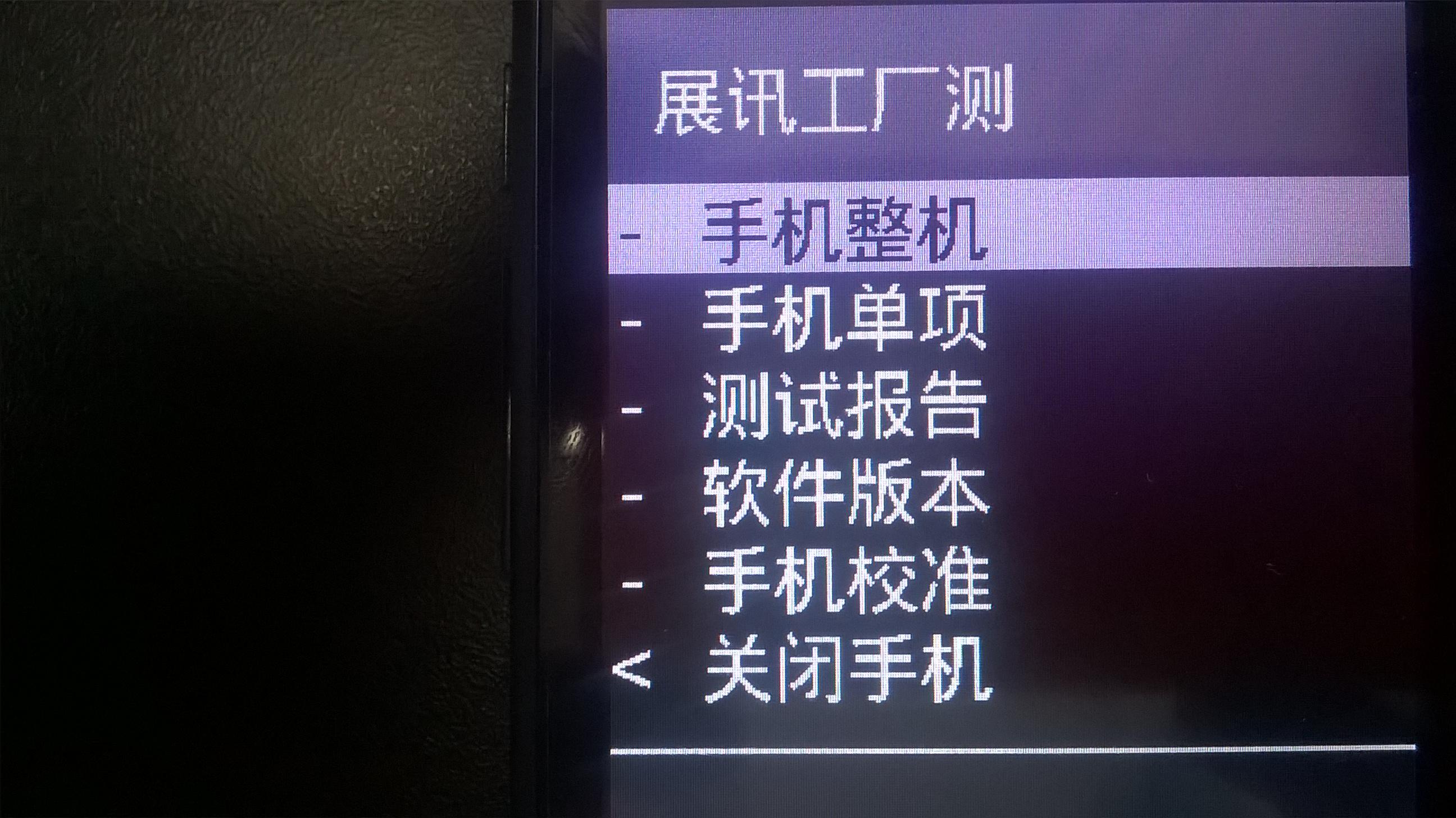 Как сделать сброс настроек на dexp ixion es135 на китайском
