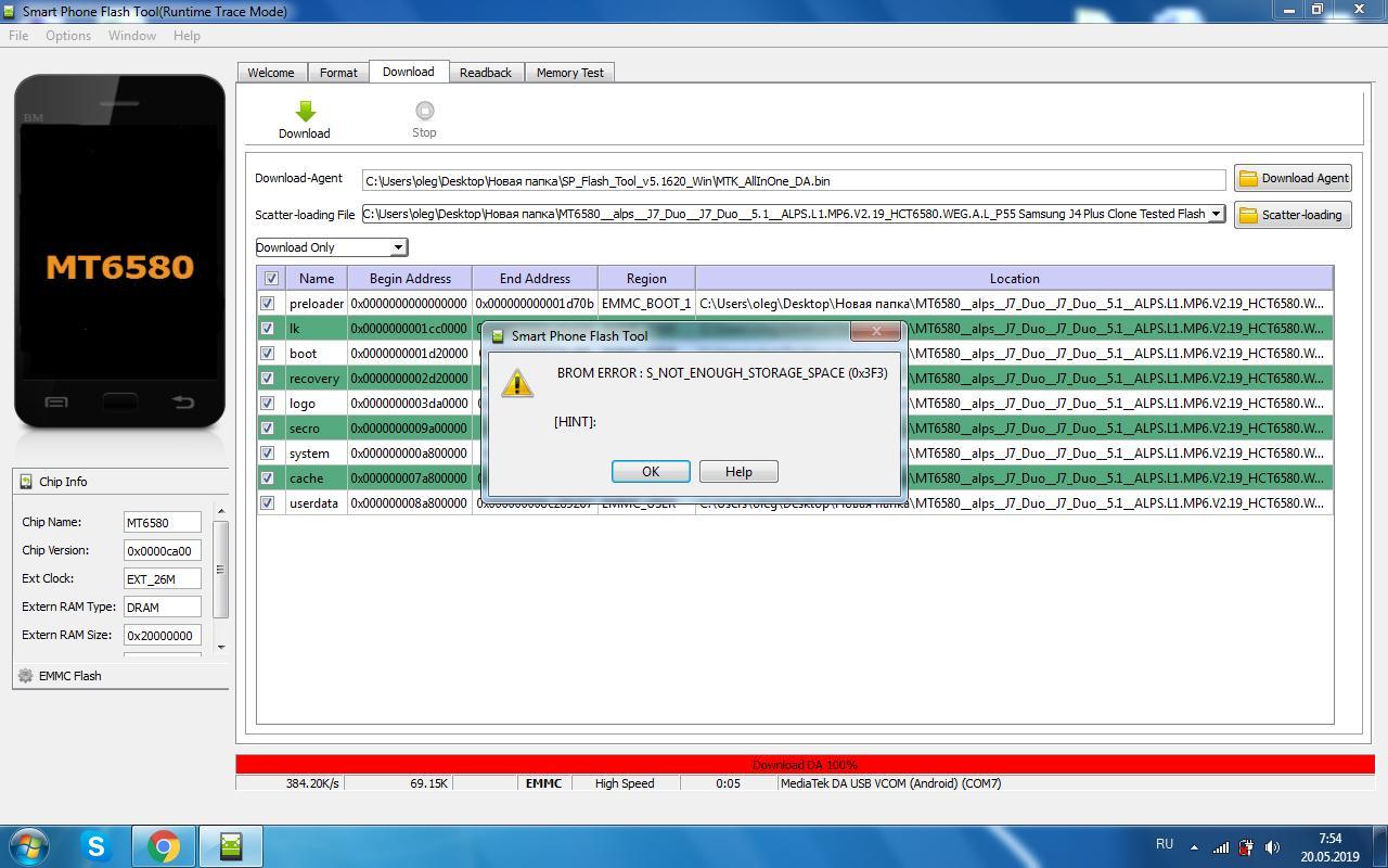 Jty Kt107 Firmware