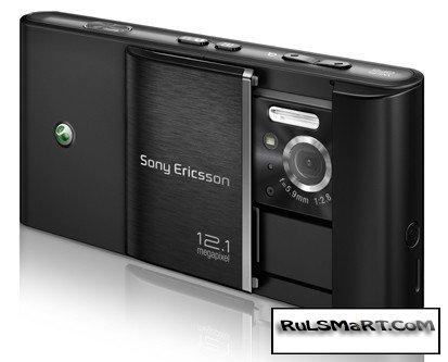 Sony Ericsson: Android-телефон выйдет нескоро
