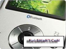 Bluetooth 3.0 представили по расписанию