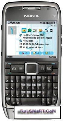 Сотовый телефон Nokia E71
