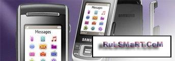 Сотовый телефон Samsung GT-C3110