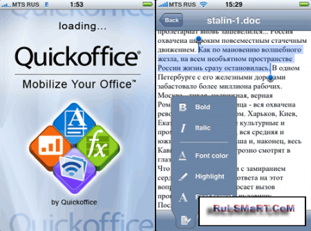 [App Store] Quick Office: Word и Excel на iPhone