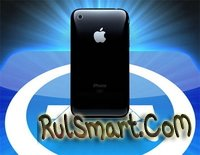 Apple: все новые приложения должны быть совместимы с iPhone OS 3.0