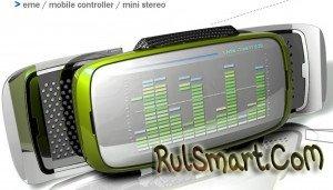 Развлекательный концептофон EME