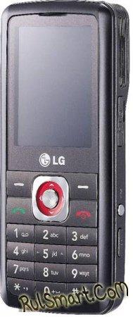 Телефон LG GM200 с сабвуфером поступает в продажу