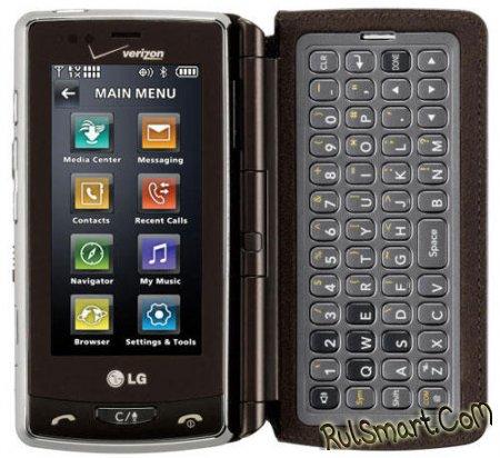 LG enV Touch: горизонтальная раскладушка с внешним сенсорным дисплеем