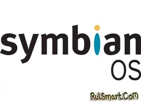 История Symbian от 5.0 до 9.3