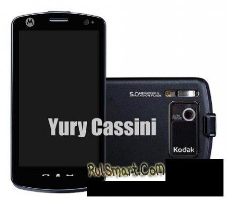 Motorola TouchZine