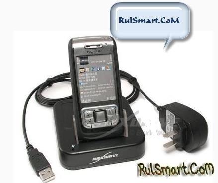 Док-станция для Nokia E65