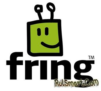 fring и mobilkom austria первые обеспечивают мобильный VoIP, как сервис сотового оператора