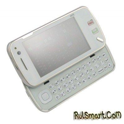 2 сен 2011 Скачать Взлом телефона через Bluetooth (2011/Rus.