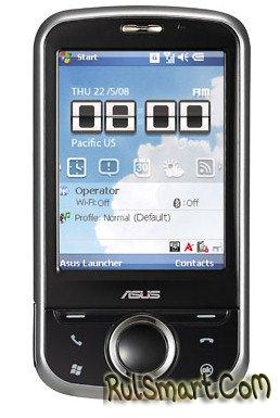 ASUS P320: GPS-коммуникатор представлен официально