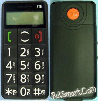 ZTE S302 — еще один мобильный для людей преклонного возраста