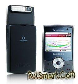 WM-cмартфон Samsung SGH-I640V74