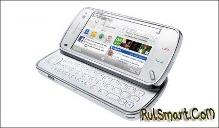 Сегодня в России начнутся продажи флагманского коммуникатора Nokia N97