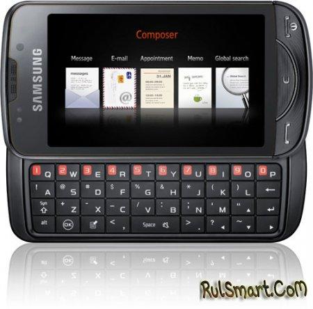 Глобальный анонс четырех Omnia моделей Samsung