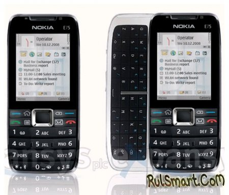 Nokia E75 - полуофициальная информация