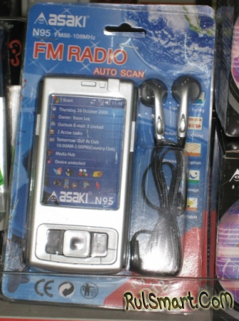 Радио Nokia N95, еще один девайс в линейке фейков Nokia