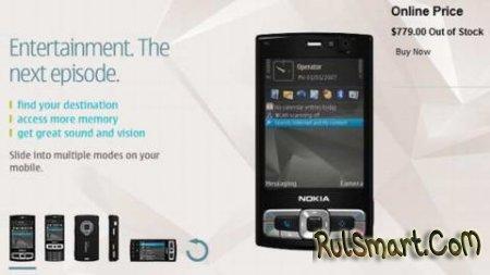 Symbian представил американский вариант Nokia N95 8GB