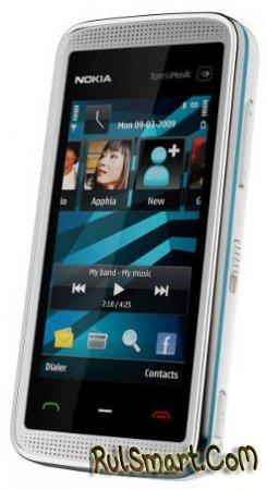 Анонсирован сенсорный смартфон Nokia 5530 XpressMusic