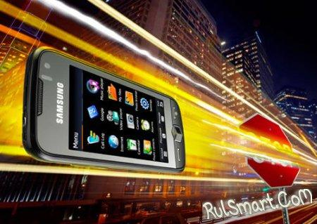 Samsung JET в продаже через месяц