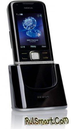 Nokia 8800 Diamond: 100 моделей инкрустированых бриллиантами