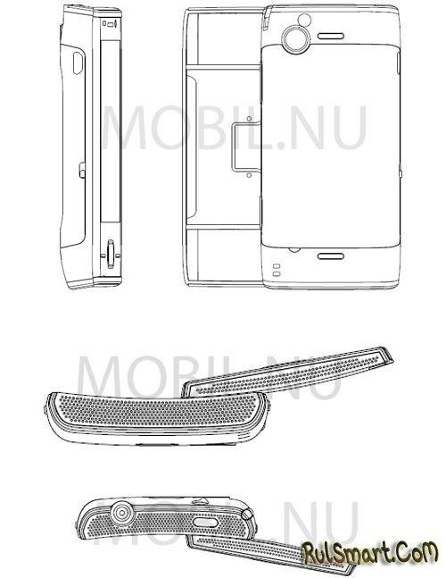 В сеть просочились чертежи Sony Ericsson XPERIA X2