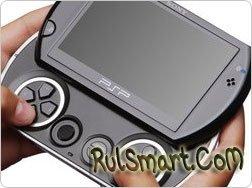 Графика PSP2 будет лучше, чем в iPhone 3G S?