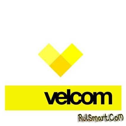 Белтелерадиокомпания и оператор velcom вновь нашли общий язык