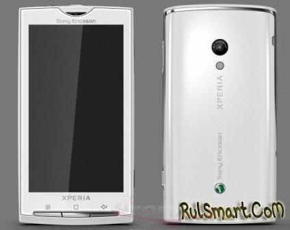 Видео: Sony Ericsson XPERIA Rachael UI