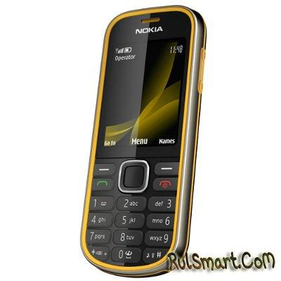 Официальный анонс защищенного Nokia 3720