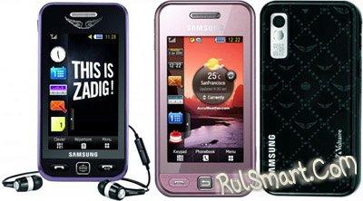 Samsung S5230 получит новые цвета