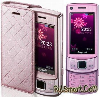 В Гонконге представлен Samsung S7350 Elegant Edition