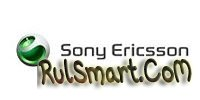 Sony Ericsson сообщает об убытках за II квартал