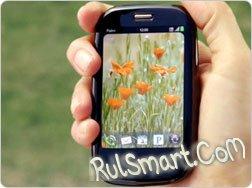Palm открыла WebOS SDK для всех желающих