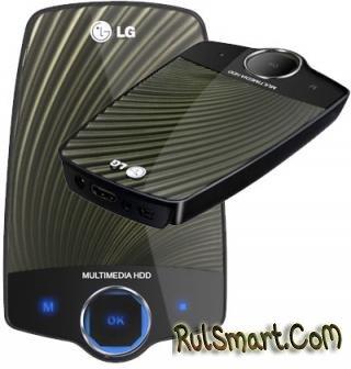 LG выпустила свой мультимедиа-HDD