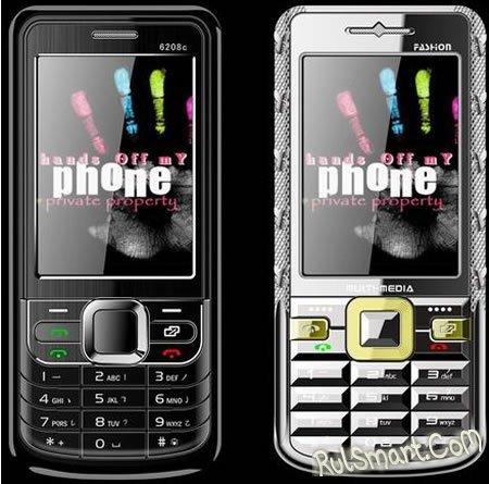 Seabright SB6309 — первый телефон с прикуривателем