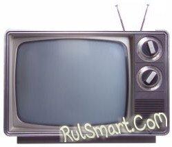 Большинство владельцев современных приставок играют на обычных телевизорах