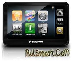 Digma DM435 — новый бюджетный GPS-навигатор