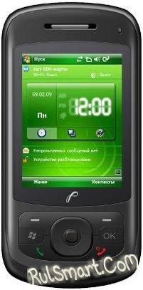 Бюджетный коммуникатор RoverPC C7 появился в магазинах российской «Евросети»